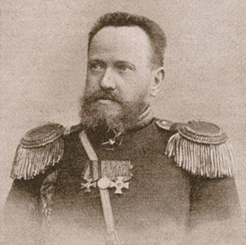 Мосин Сергей Иванович